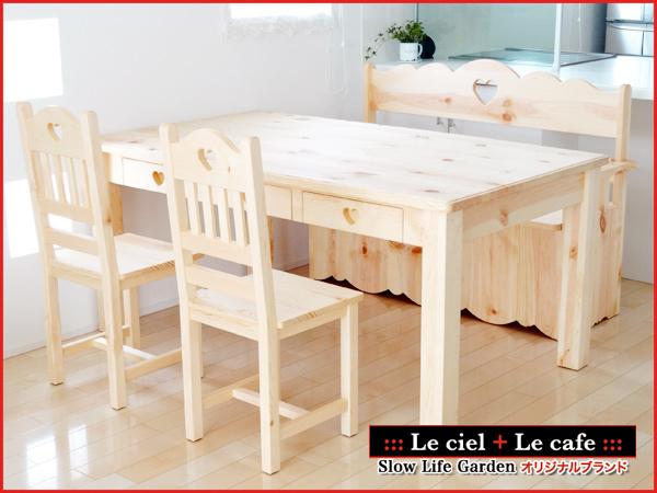 ナチュラルカントリー家具ダイニングテーブル5w160角脚